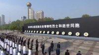Hormati Korban Tewas Covid-19, China Mengheningkan Cipta Selama 3 Menit