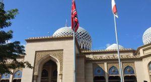 Bendera GAM Berkibar pada Peringatan 15 Tahun Perdamaian Aceh