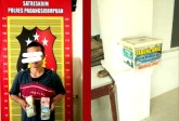 Pakai Gunting, Pemuda Ini Nekat Bobol Kotak Amal Masjid di Padangsidimpuan