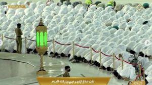 Alhamdulillah! Jamaah Salat di Masjidil Haram Mekkah Kembali Rapatkan Shaf