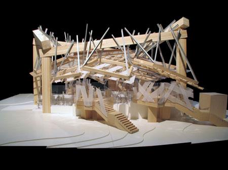 Serpentine Gallery Pavillon 2008 Franck Gehry