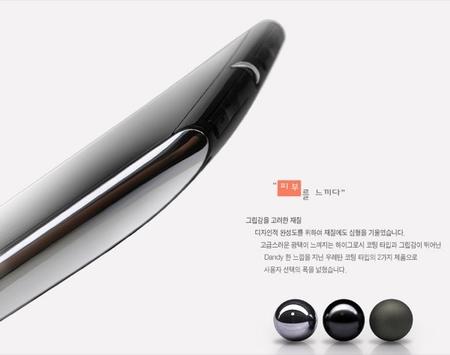 Cowon S9 Curve