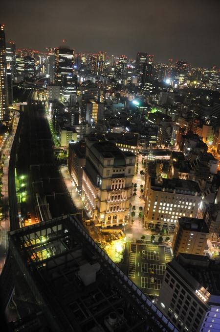 Tokyo de nuit depuis le Park Hotel