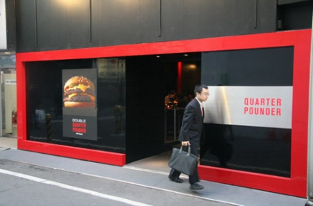 McDonald's Quarter Pounder shop Japon