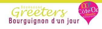 logo bourgogne greeters