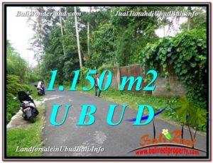 TANAH di UBUD BALI DIJUAL MURAH 1,150 m2  View Sawah dan Sungai
