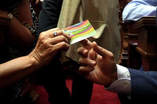 Πιστώθηκαν κάρτα σίτισης και επίδομα ενοικίου