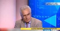 Αποκάλυψη «βόμβα» πρώην διοικητή ΚΥΠ: Η Τουρκία ετοιμάζει πυρηνικά όπλα