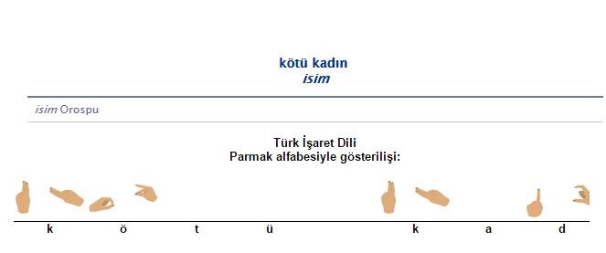 tdk 1