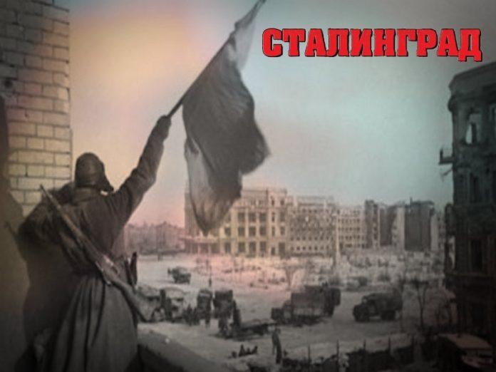 23 Αυγούστου 1942: H έναρξη πολιορκίας του Στάλινγκραντ