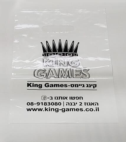 שקיות למשחקים