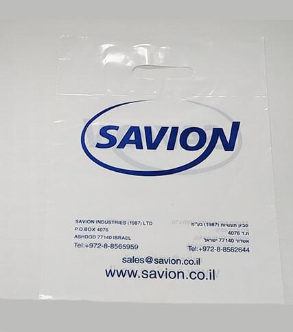 שקית ניילון ממותגת דגם סביון