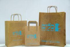 שקיות נייר ממותגות 752