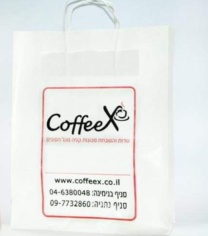 שקיות נייר לבנות לבתי קפה