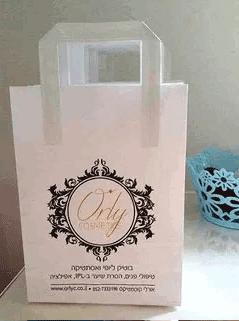 שקיות ניילון בתל אביב