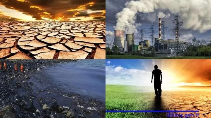 Çevre sorunları ve nedenleri nelerdir?
