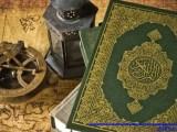 İslam kültür ve medeniyetinin doğuşu ve gelişimi
