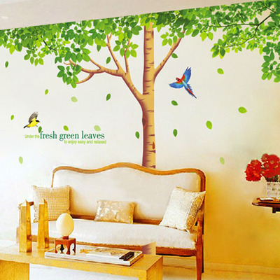 Wall Stickers Removable Wall Decor Stickers Three Generations Living Room  TV Background Bedroom Fresh Green Trees
