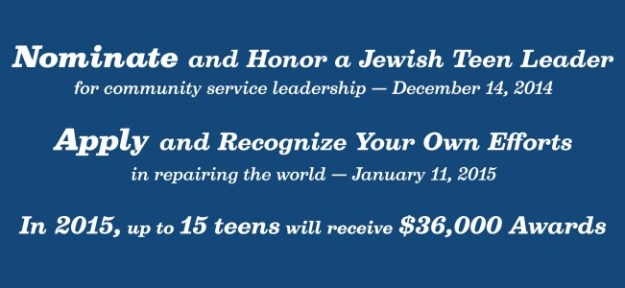 website-slider-2015-nominations-011-652x300 Nominations are being sought for Jewish teen leaders