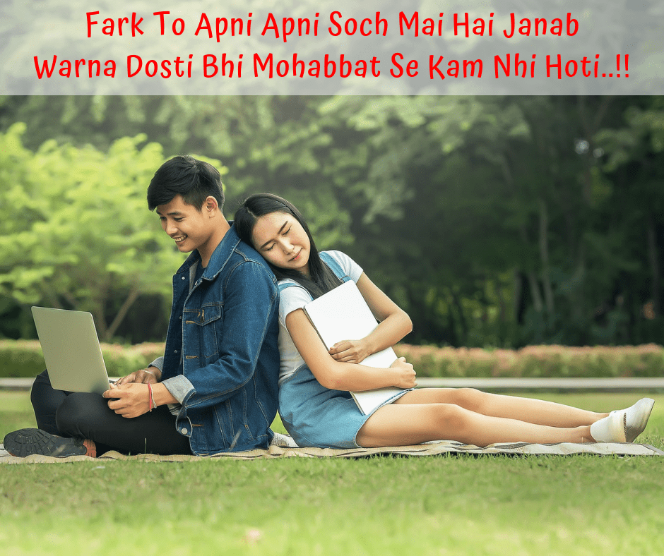 25 best friendship status in Hindi