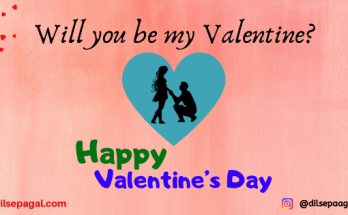 valentine day wishes | happy valentine day pic