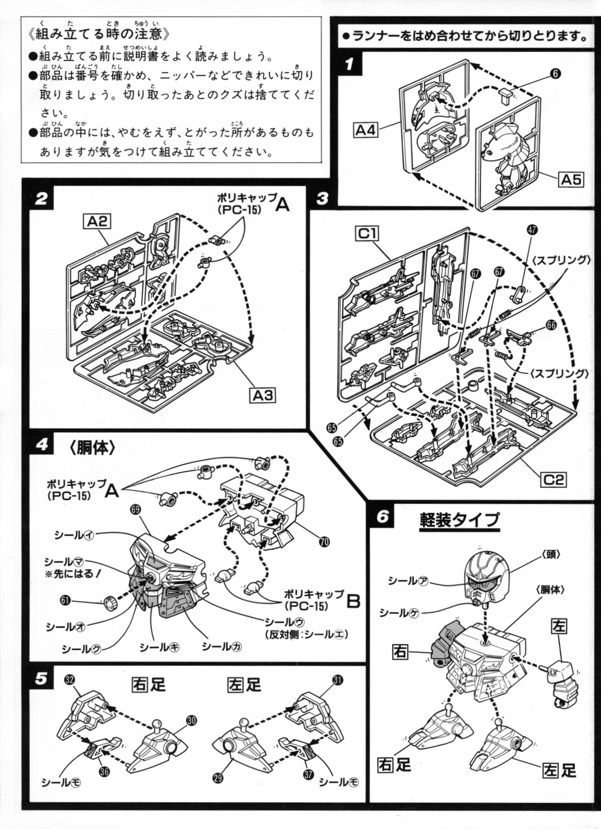 Mg Zz Gundam Manual