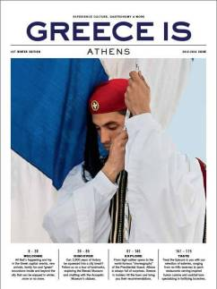 Greece_is_cover