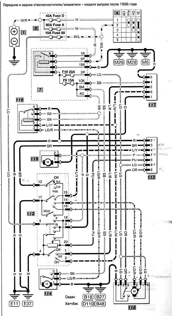 joked: схема реле и предохранителей примера п10