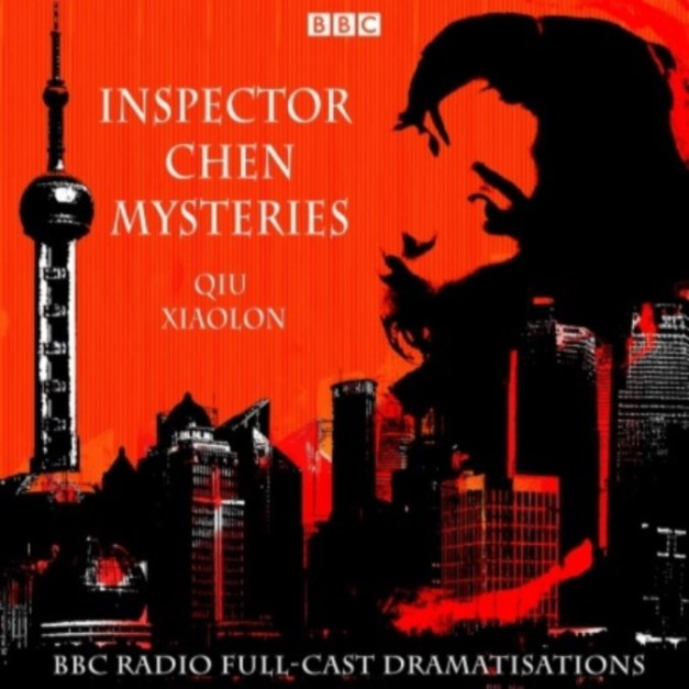 Inspector Chen Mysteries