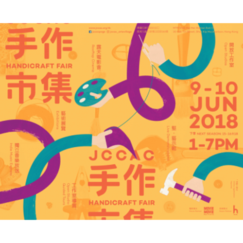 JCCAC with Dim Sum Labs
