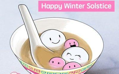 Happy Winter Solstice 冬至快乐