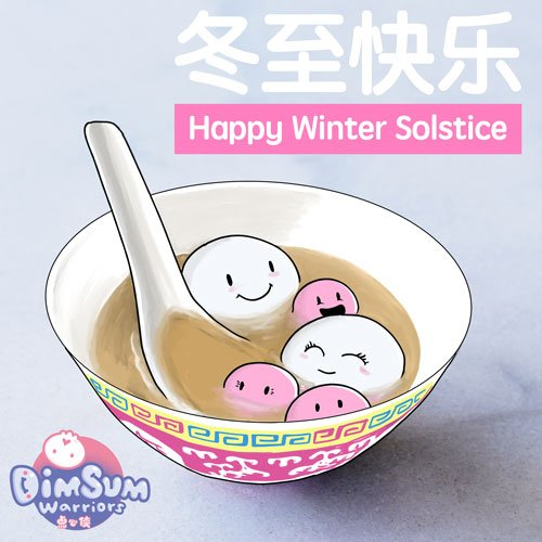 Happy Winter Solstice 冬至快乐