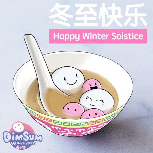 Happy Winter Solstice 冬至快乐 冬至快樂
