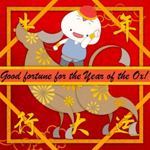 Dim Sum Warriors 点心侠 Chinese New Year cards 农历新年卡