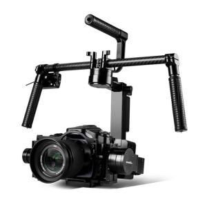 Advance Setting of Camera Gimbal