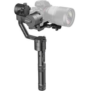 Camera Gimbal; Stabilizer Device for Your Free-Shake Video Shooting