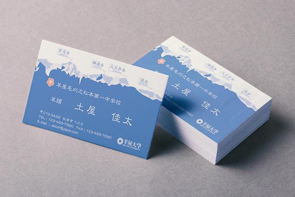 Biglietti da Visita per Traduttore Interprete Mediatore