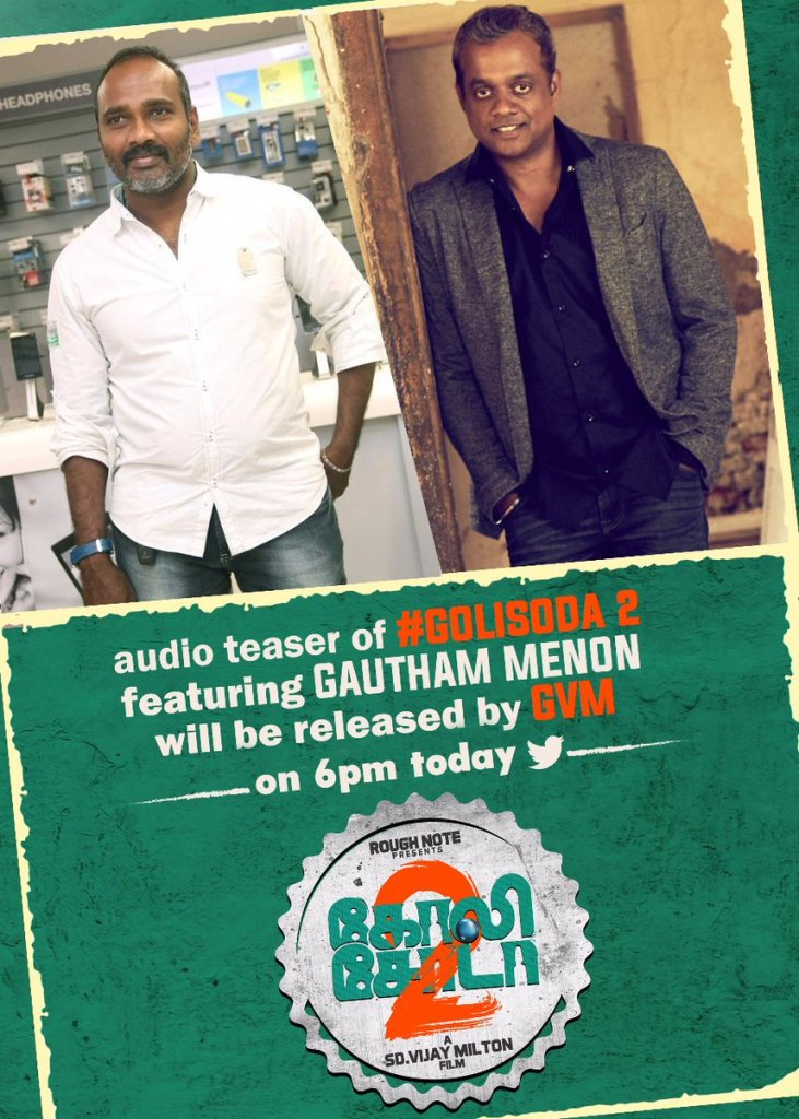 golisoda2 audio teaser by today evening