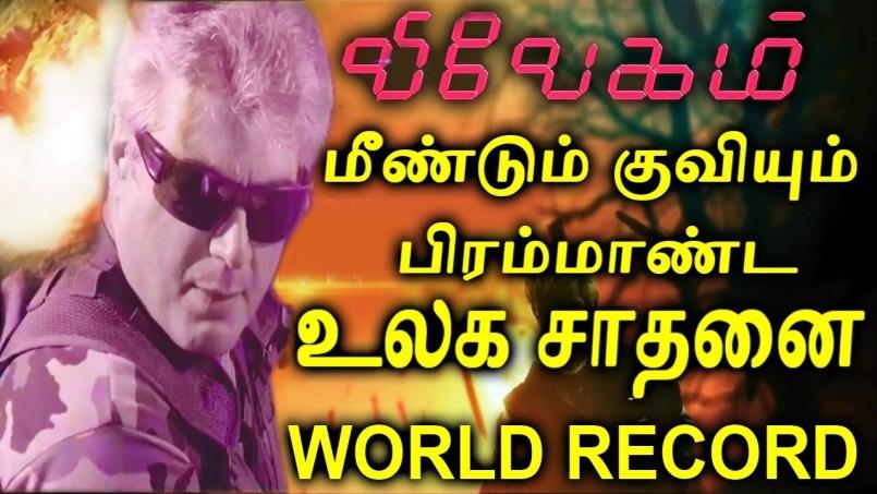 vivegam teaser hits world record