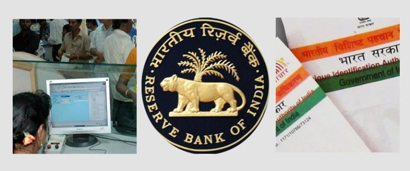 reserve bank of india announced that its not mandatory to link aadhar