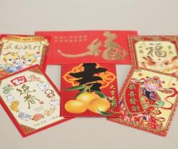 Hongbao - Perayaan Tahun Baru Imlek