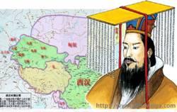 dinasti dalam sejarah china