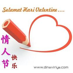 Kumpulan Ucapan Selamat Hari Valentine dalam mandarin