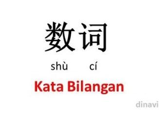 Kata Bilangan dalam Bahasa Mandarin