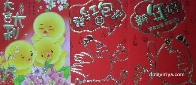 Kumpulan Ucapan Selamat Tahun Baru Imlek di Tahun Ayam 2017 Tahun Baru Imlek yang dirayakan oleh warga Tionghoa seluruh dunia pada dasarnya merupakan perayaan pergantian musim dari Musim Dingin ke Musim Semi. Musim Semi adalah musim dimana tumbuh-tumbuhan mulai mekar kembali dan merupakan musim dimana para petani mulai bercocok tanam. Selain bergantian musim, Shio yang bertugas juga ganti. Tahun Baru Imlek di tahun 2017 ini adalah Tahun Ayam atau lebih tepatnya adalah Tahun Shio Ayam. Oleh karena itu, pernak-pernik Imlek pada tahun 2017 ini banyak yang menggunakan Ayam sebagai Tokoh Utamanya. Selain pernak-pernik, ucapan-ucapan selamat juga dapat menggunakan kata-kata Ayam didalamnya. Kumpulan Ucapan Selamat Tahun Baru Imlek di Tahun Ayam 2017 Berikut ini beberapa Kumpulan Ucapan Selamat Tahun Baru Imlek di Tahun Ayam 2017 dalam bahasa Mandarin beserta pinyin dan artinya. 鞭炮声声响,处处新景象.雄鸡贺新喜,吉祥又如意.祝:鸡年行运!财源滚滚!万事顺心!添寿添金! Biānpào shēng shēngxiǎng, chùchù xīn jǐngxiàng. Xióng jī hèxīnxǐ, jíxiáng yòu rúyì. Zhù: Jī nián xíng yùn! Cáiyuán gǔngǔn! Wànshì shùnxīn! Tiān shòu tiān jīn! Petasan berbunyi, dimana-mana adalah pemandangan baru, Ayam Jantan mengucapkan selamat tahun baru, keberuntungan dan pengharapan. Semoga di Tahun Ayam ini anda kaya raya! Semua hal sesuai keinginan! Panjang Umur dengan Emas yang berlimpah! 新春之庆,人人之喜。齐喜庆过肥年。祝您鸡年好事连连,笑口常开 Xīnchūn zhī qìng, rén rén zhī xǐ. Qí xǐqìngguò féi nián. Zhù nín jī nián hǎoshì liánlián, xiào kǒu cháng kāi Perayaan Imlek, Kebahagiaan semua orang. Semua orang berbahagia merayakan Tahun yang Makmur. Semoga di Tahun Ayam ini semuanya baik-baik, Selalu Gembira. 新年快乐,万事如意,新年吉祥,岁岁平安,永远都开心,事事都顺心,爱情甜蜜。工作舒心,工资合心。 Zhù nǐ: Xīnnián kuàilè, wànshì rúyì, xīnnián jíxiáng, suì suì píng'ān, yǒngyuǎn dōu kāixīn, shì shì dōu shùnxīn, àiqíng tiánmì. Gōngzuò shūxīn, gōngzī hé xīn. Selamat Tahun Baru, Semua hal sesuai dengan keinginan, Aman seumur hidup, gembira selalu, semuanya mengikuti keinginan hati, cinta yang manis, kerja yang nyaman, Mendap
