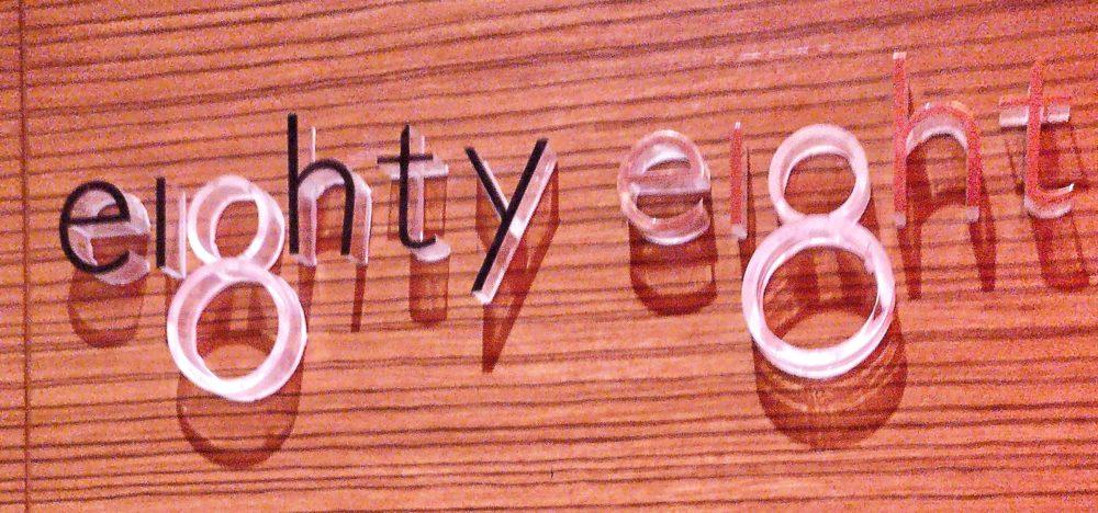 Eighty Eight Hyatt