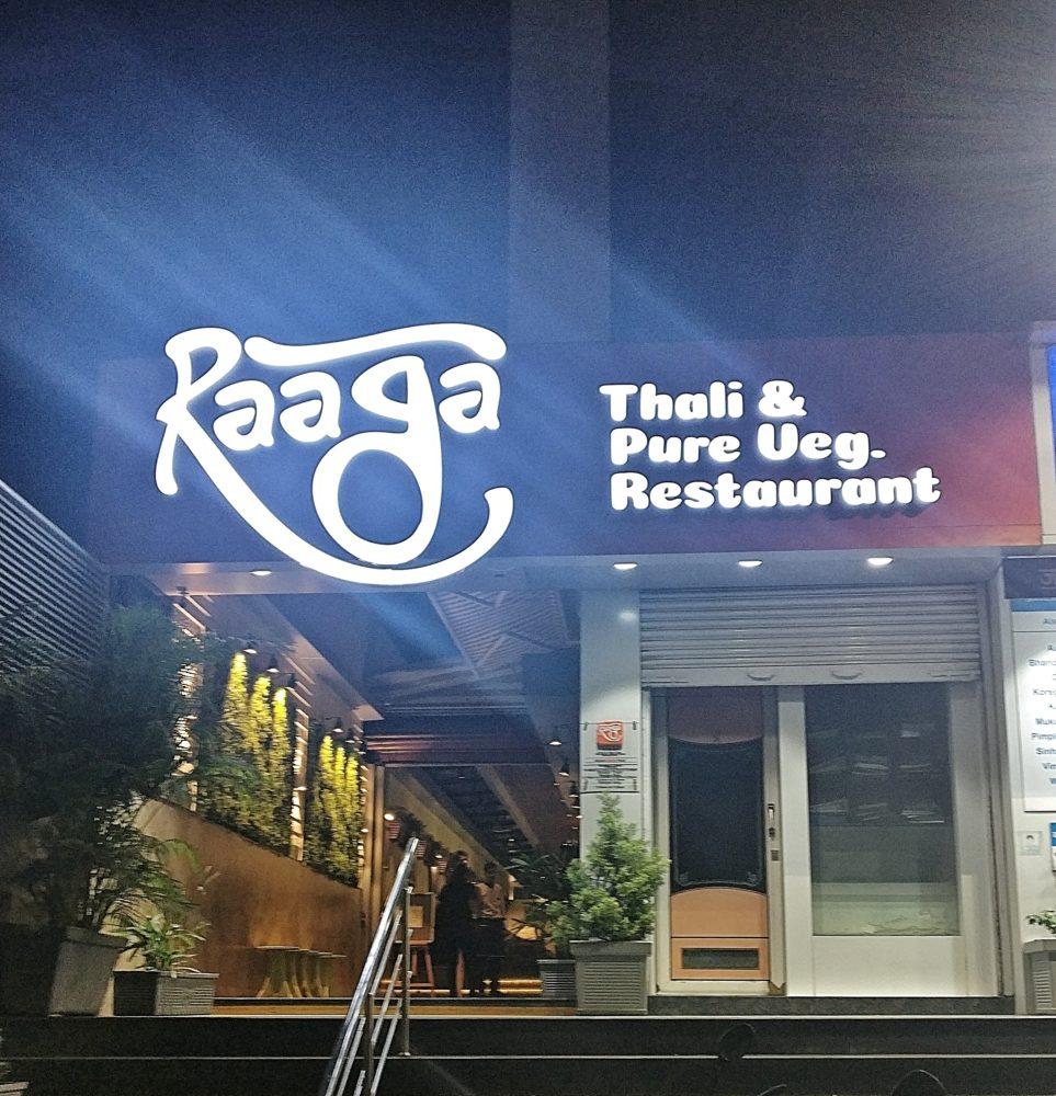 Raaga - Thali & Pure Veg Restaurant