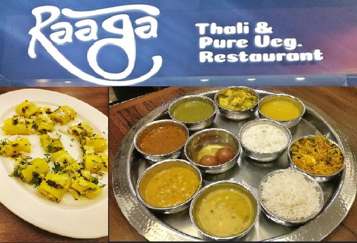 Raaga, Thali & Pure Veg Restaurant