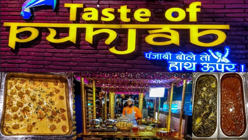 Taste Of Punjab