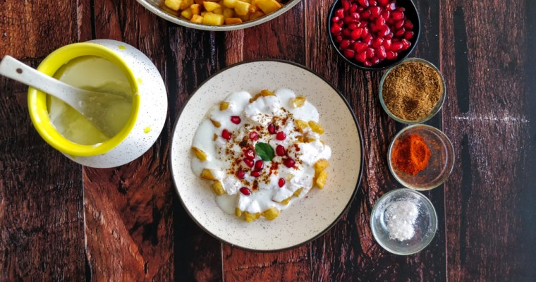Aloo Chaat Recipe, Crispy Potato Chaat for Fasting